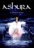Ashura (Ashura-jô no hitomi)