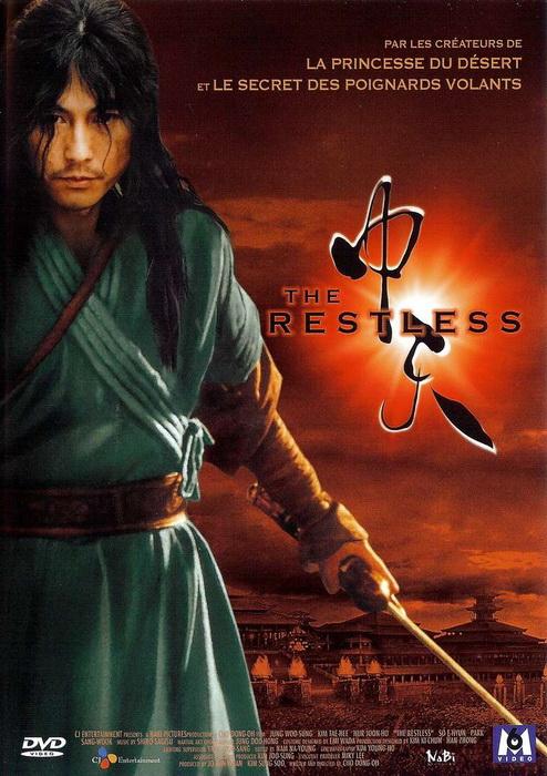 affiche du film The Restless