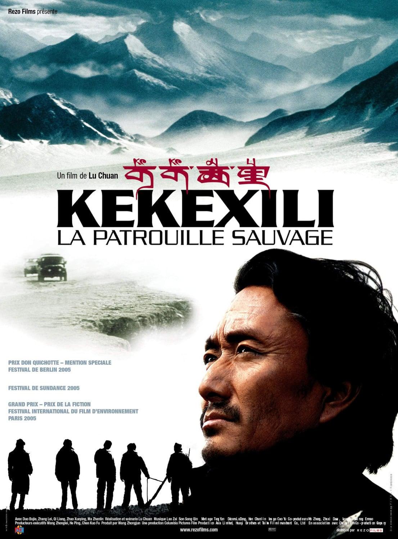 affiche du film Kekexili: La patrouille sauvage