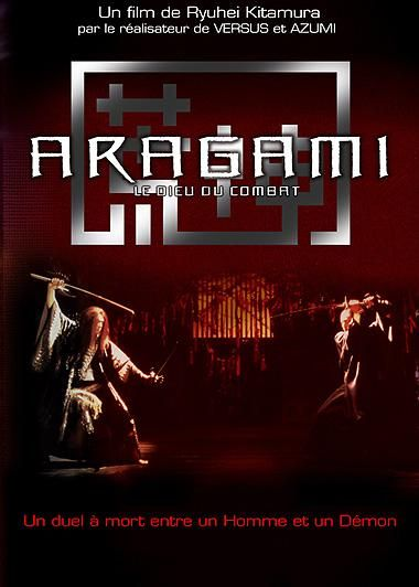 affiche du film Aragami
