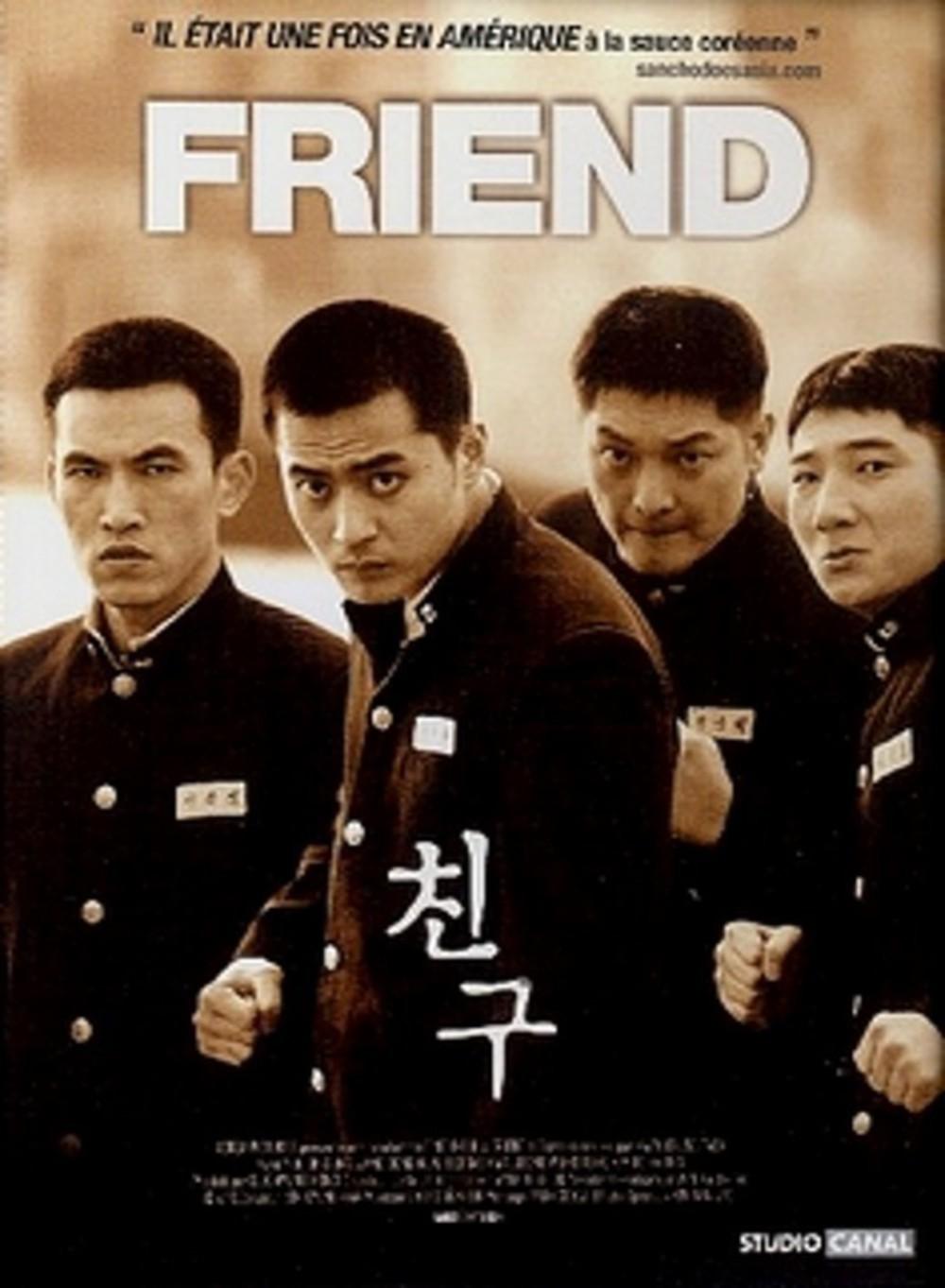 affiche du film Friend