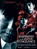 Sympathy for Mr. Vengeance (Boksuneun naui geot)