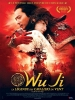 Wu ji: La légende des cavaliers du vent (Wu ji)