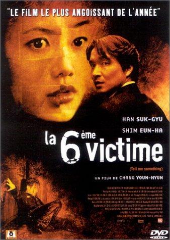 affiche du film La 6ème victime
