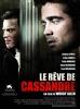 Le Rêve de Cassandre (Cassandra's Dream)