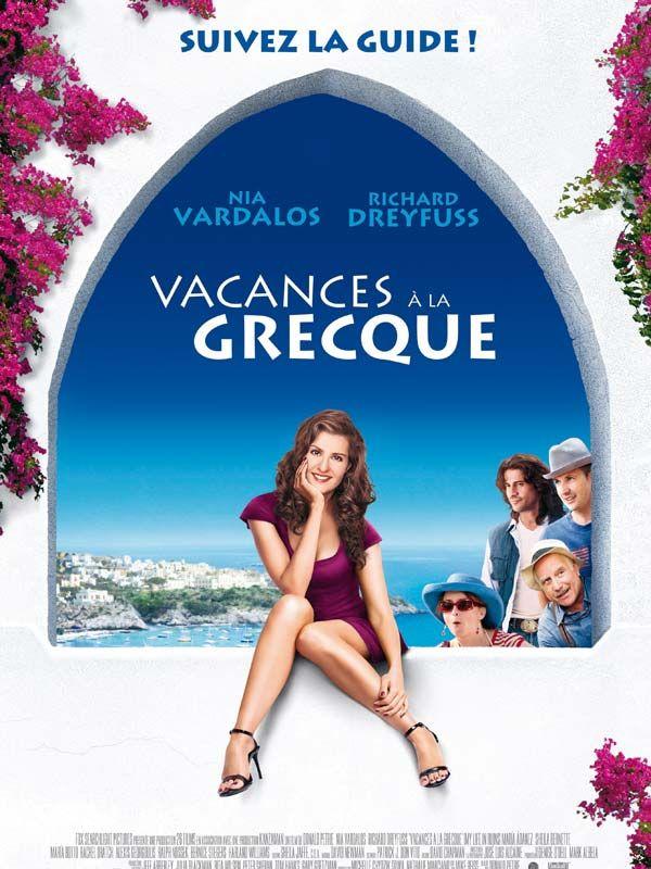 affiche du film Vacances à la grecque