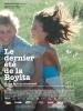 Le dernier été de la Boyita (El último verano de la Boyita)