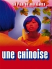 Une Chinoise (She, a Chinese)