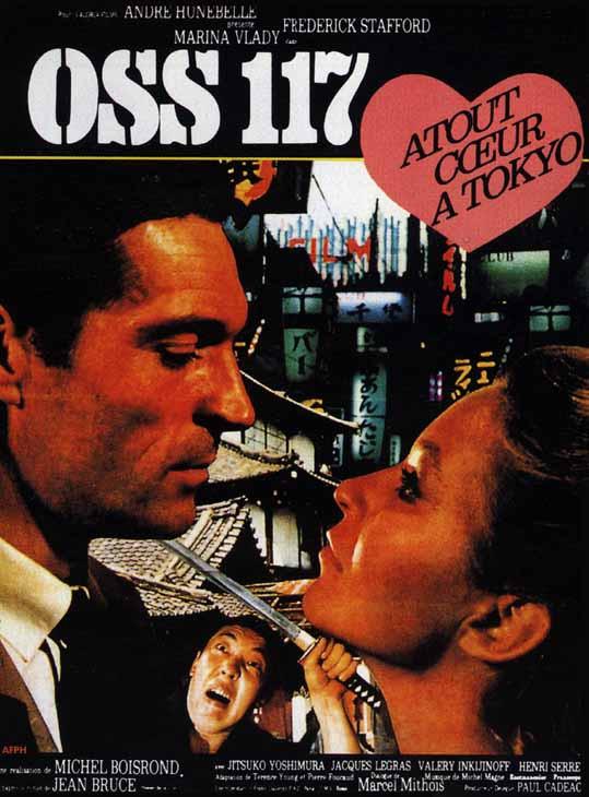 affiche du film Atout cœur à Tokyo pour OSS 117