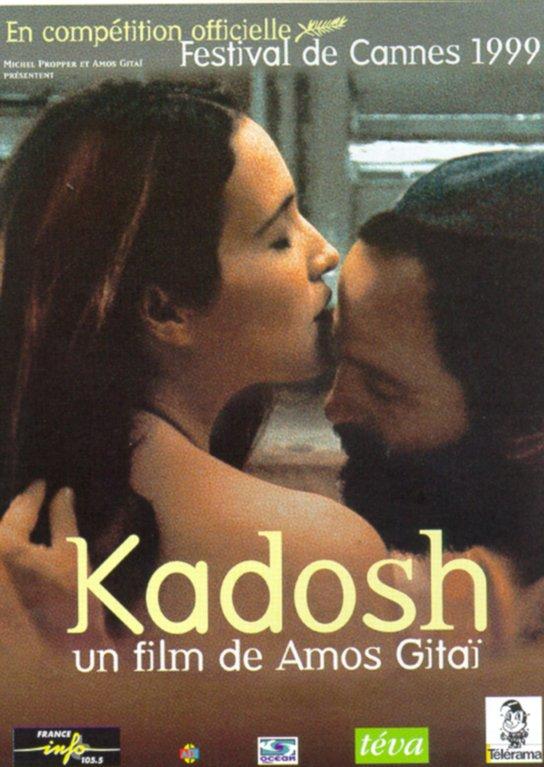 affiche du film Kadosh