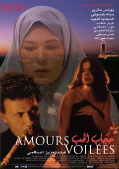 affiche du film Amours voilées