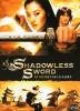 Shadowless Sword (Muyeong geom)