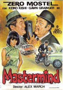 affiche du film Mastermind