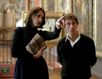 affiche du film Rouge, le portrait mensonger de Bertrand Bonello