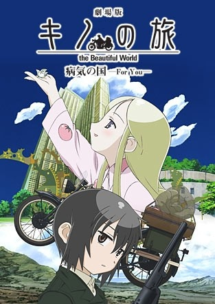 affiche du film Kino no Tabi: Byōki no Kuni -For You-