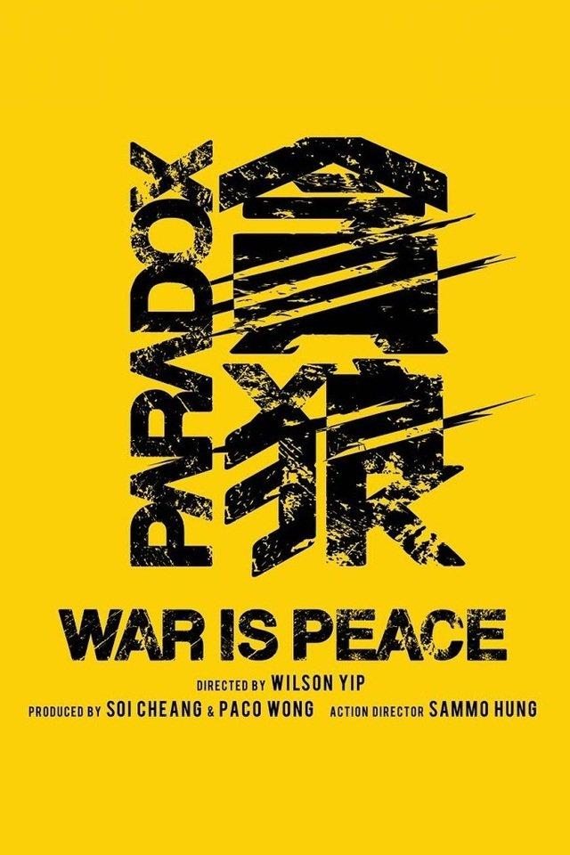 affiche du film SPL 3: Paradox