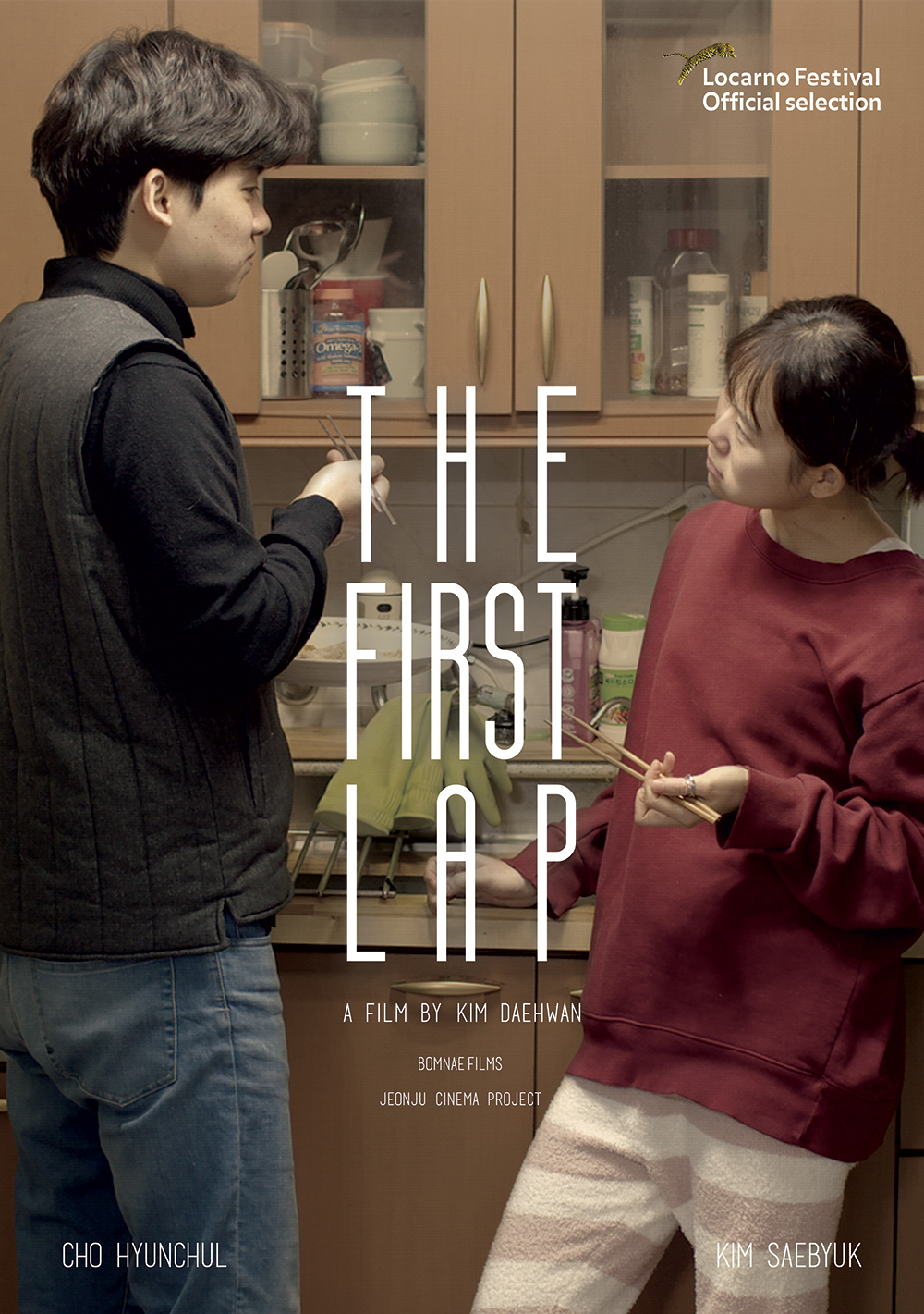 affiche du film The First Lap