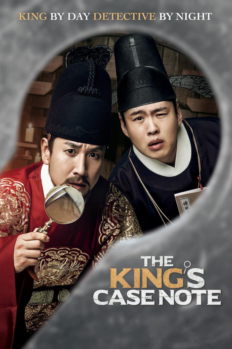 affiche du film The King's Case Note