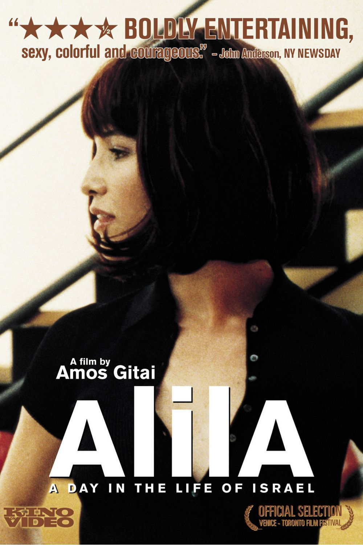 affiche du film Alila