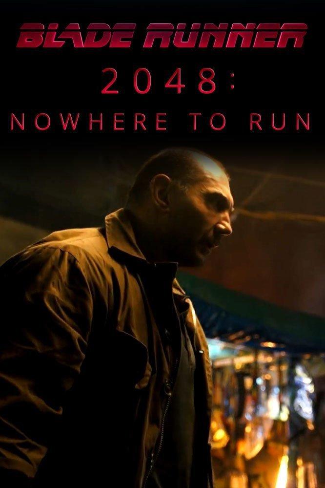 affiche du film 2048: Nowhere to Run