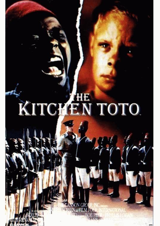 affiche du film The Kitchen Toto