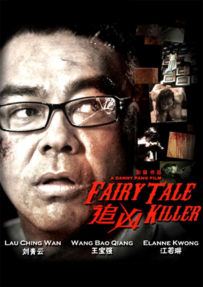 affiche du film Fairy Tale Killer