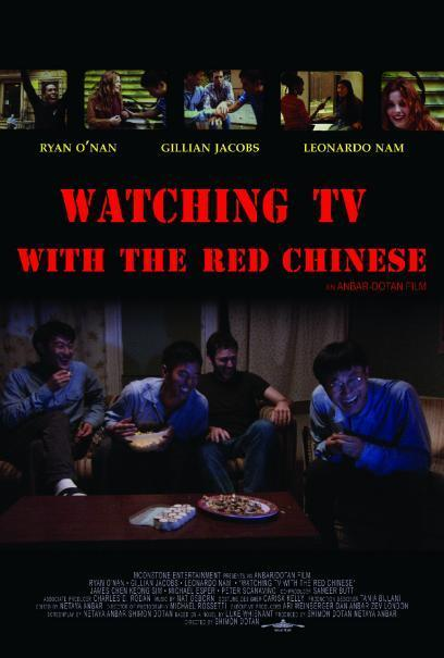 affiche du film Watching TV With the Red Chinese