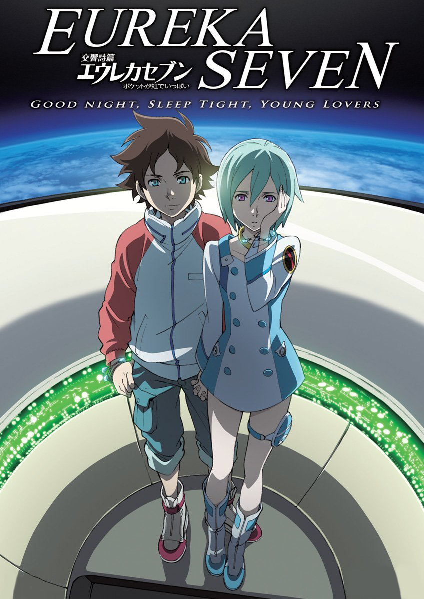 affiche du film Eureka Seven, Le film : Good Night, Sleep Tight, Young Lovers