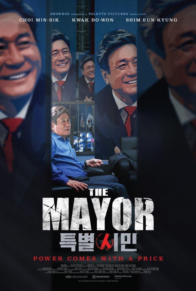 affiche du film The Mayor