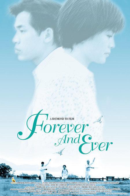 affiche du film Forever and Ever (2001)