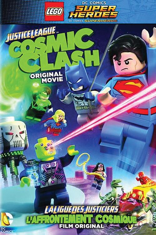 affiche du film LEGO DC Comics Super Heroes : La Ligue des Justiciers - L'Affrontement cosmique