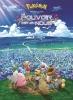 Pokémon, le film : Le Pouvoir est en Nous (Gekijouban Pocket Monsters : Minna no Monogatari)