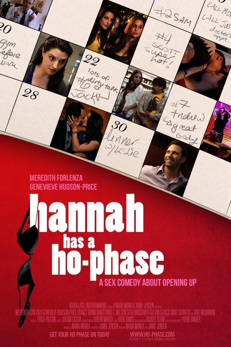 affiche du film Hannah Has a Ho Phase