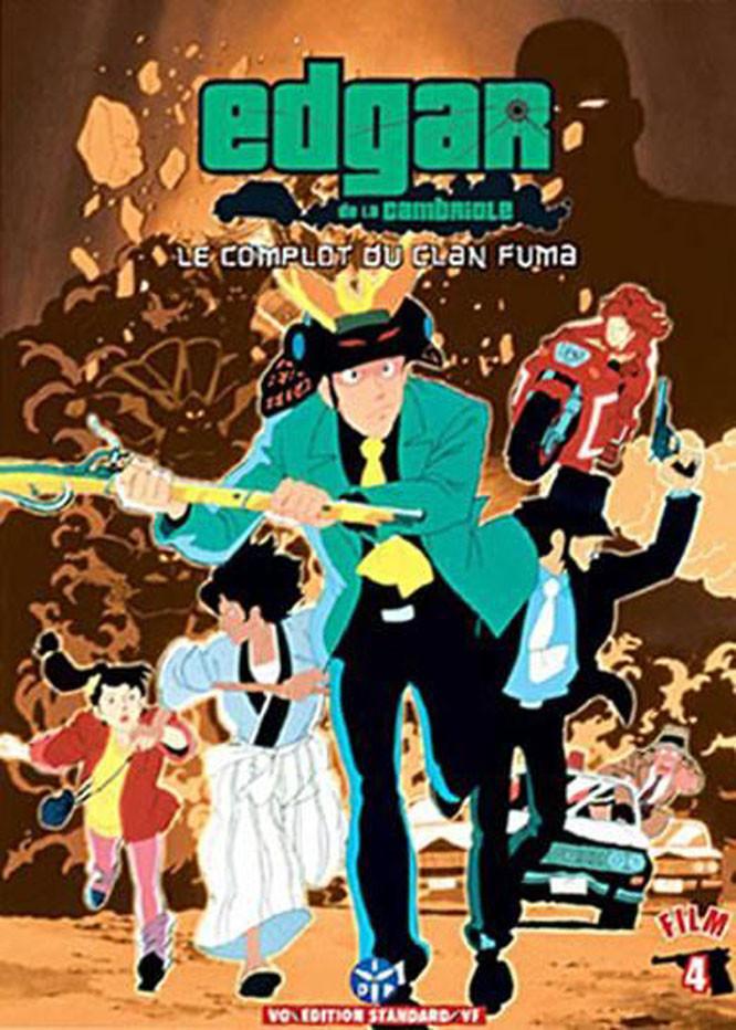 affiche du film Edgar de la Cambriole : le Complot du Clan Fuma
