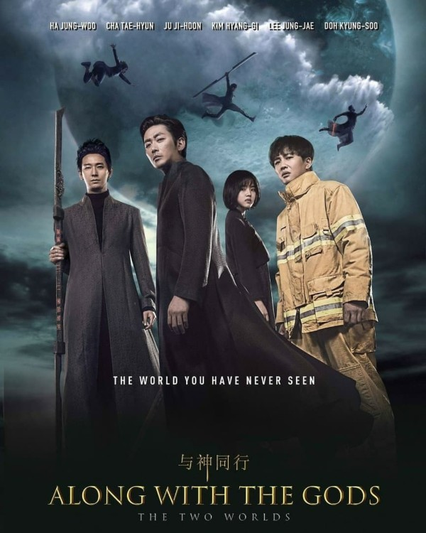 affiche du film Along With the Gods: The Two Worlds