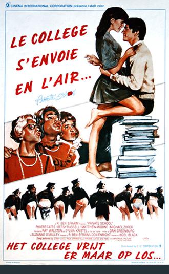 affiche du film Private School