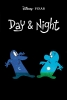 Jour nuit (Day & Night)