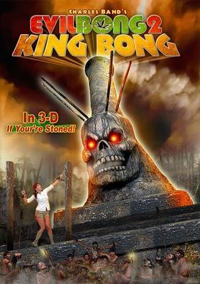 affiche du film Evil Bong 2: King Bong