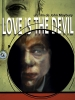 Love Is the Devil (Love Is the Devil: Study for a Portrait of Francis Bacon)