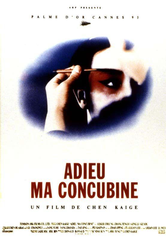 affiche du film Adieu, ma concubine