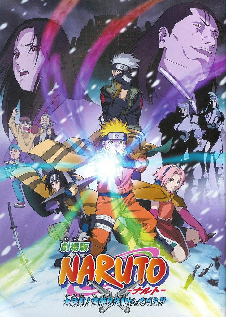 affiche du film Naruto: Les chroniques ninja de la princesse des neiges