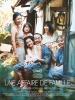Une Affaire de famille (Manbiki kazoku)