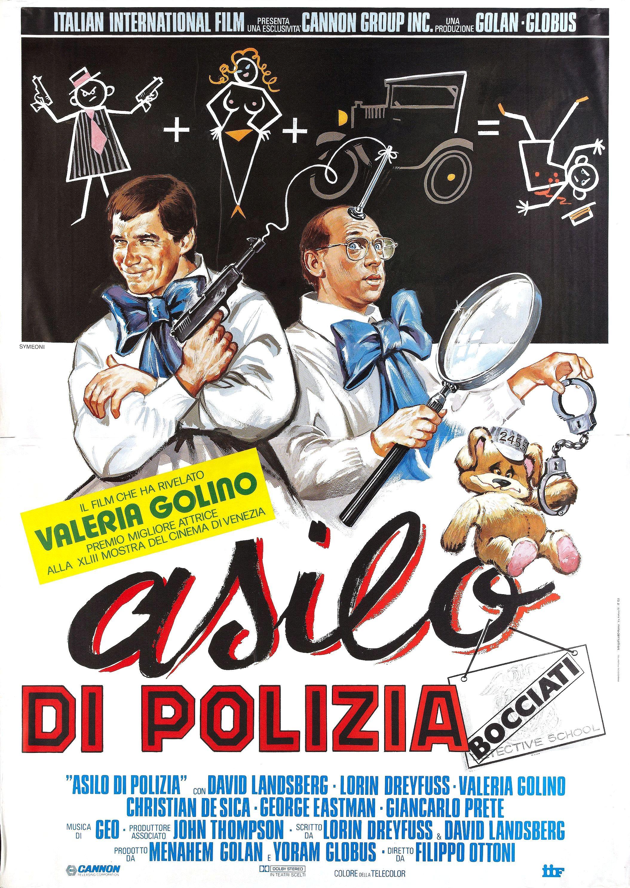 affiche du film Detective School Dropouts