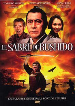 affiche du film Le Sabre de Bushido