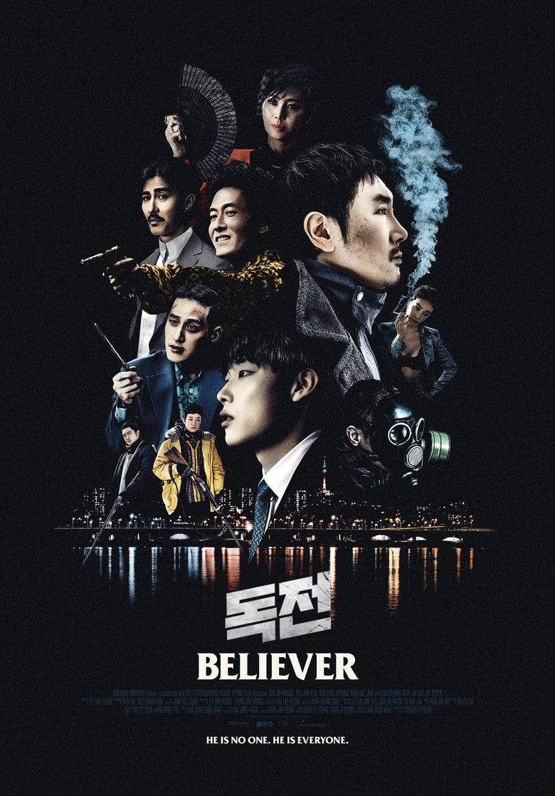 affiche du film Believer
