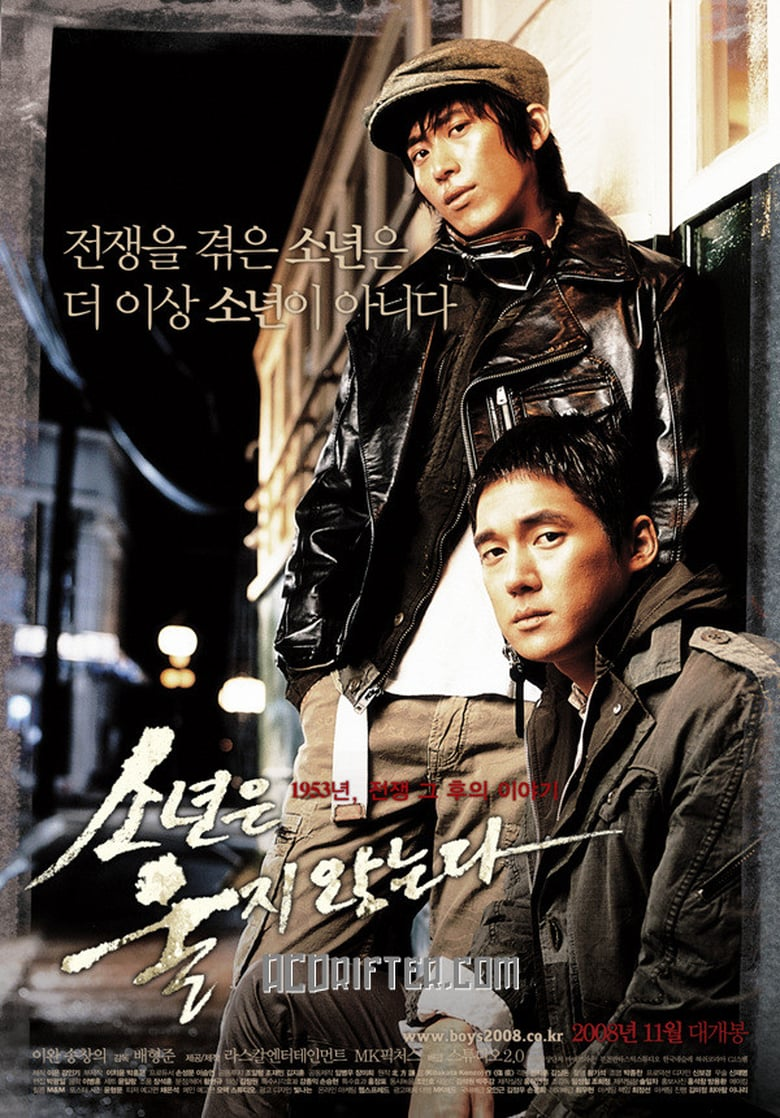 affiche du film Once Upon A Time In Seoul