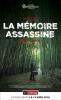 La Mémoire assassine (Salinjaui gieokbeob)