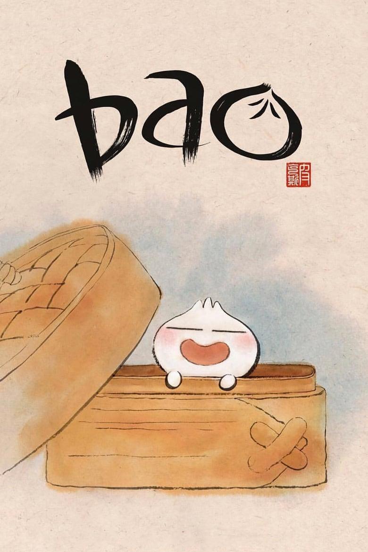 affiche du film Bao