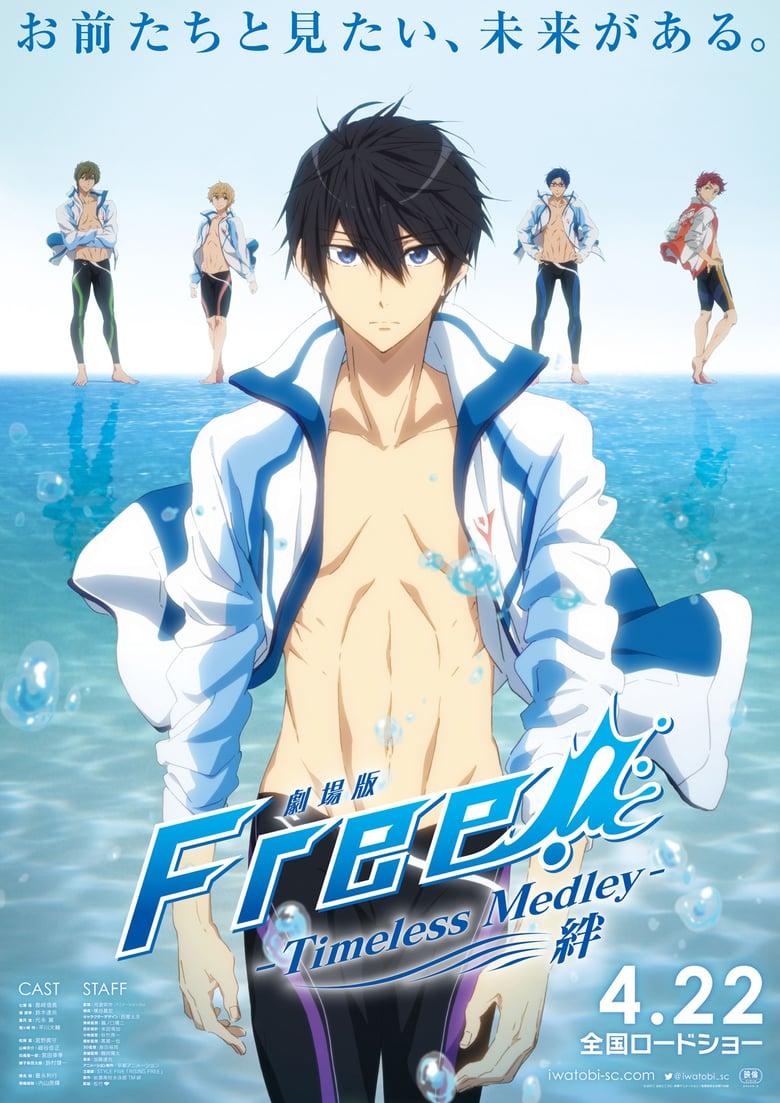 affiche du film Free!: Timeless Medley - Kizuna