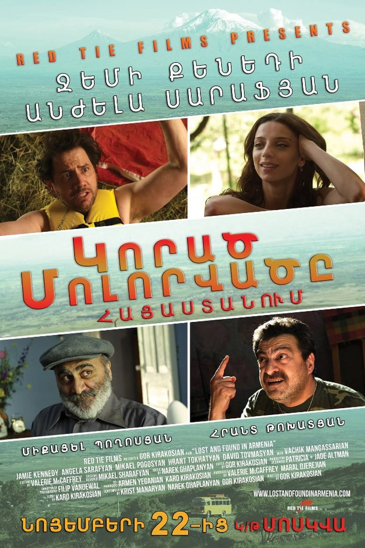affiche du film Lost and Found in Armenia